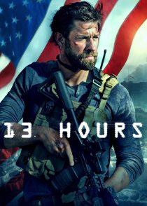 سیزده ساعت – 13Hours