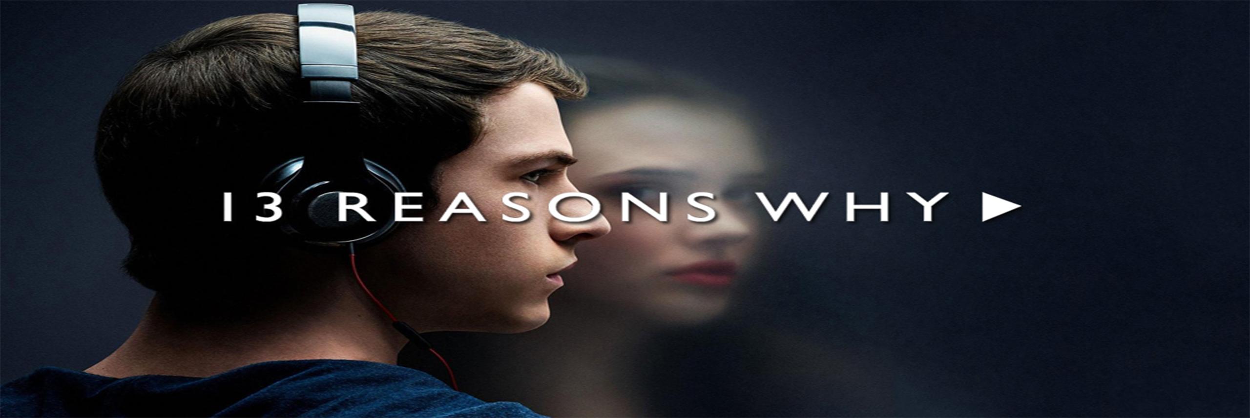 سیزده دلیل برای اینکه – 13Reasons Why