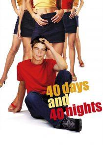 چهل روز و چهل شب – 40Days And 40 Nights