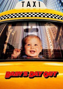 روز گردش بچه – Baby's Day Out 1994