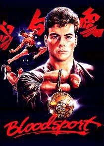 رینگ خونین – Bloodsport 1988