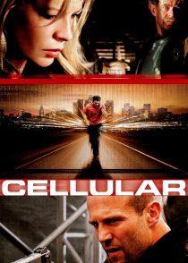 موبایل – Cellular 2004