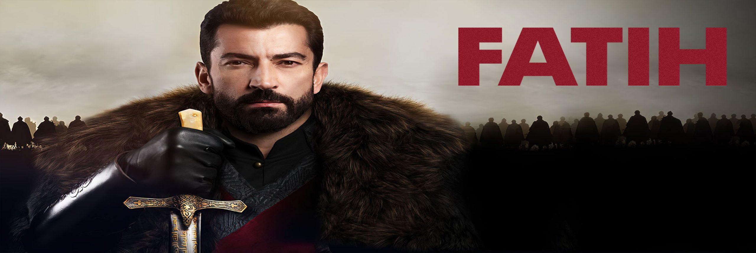 فاتح – Fatih