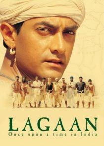 باج : روزی روزگاری در هند – Lagaan : Once Upon A Time In India 2001