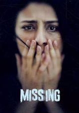 گمشده – Missing 2018