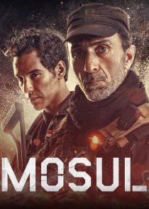 موصل – Mosul 2019