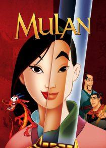 مولان – Mulan 1998