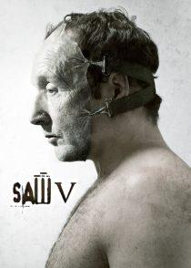 اره 5 – Saw V 2008