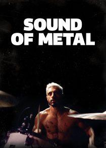 صدای متال – Sound Of Metal – 2019