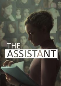 دستیار – The Assistant 2019