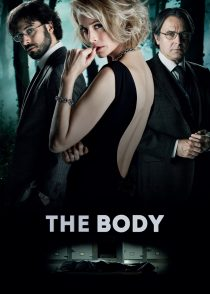 جسد – The Body 2012