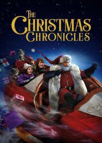 ماجراهای کریسمس – The Christmas Chronicles 2018