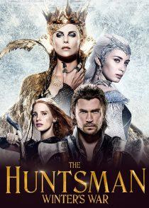 شکارچی : جنگ زمستان – The Huntsman : Winter's War 2016