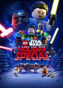لگو : جنگ ستارگان – The Lego Star Wars Holiday Special  2020