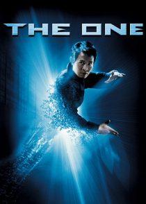 یکه تاز – The One 2001