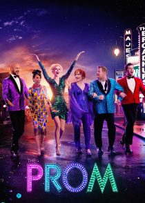 جشن رقص پایان سال – The Prom 2020