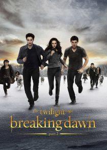 گرگ و میش : سپیده دم – بخش دوم – The Twilight Saga : Breaking Dawn – Part 1 2011
