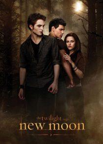 گرگ و میش : ماه نو – The Twilight Saga : New Moon 2009