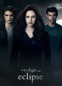 گرگ و میش : خسوف – The Twilight Saga : Eclipse 2010