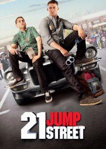 خیابان جامپ شماره 21 – 2012 21 Jump Street
