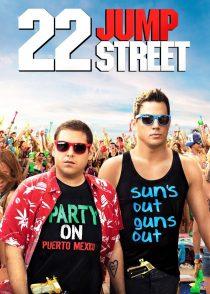 خیابان جامپ شماره 22 – 2014 22 Jump Street