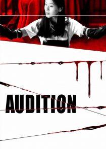 آزمون بازیگری – Audition 1999