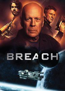 نفوذ – Breach – 2020