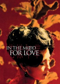 در حال و هوای عشق – In The Mood For Love – 2000