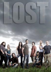 گمشده – Lost
