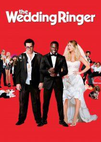 سخنران عروسی – The Wedding Ringer 2015