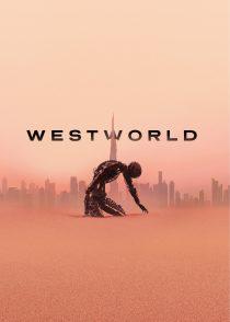 وست ورلد – Westworld