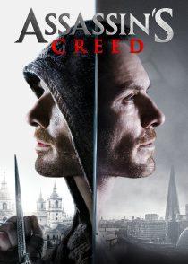 فرقه قاتلین – Assassin's Creed 2016