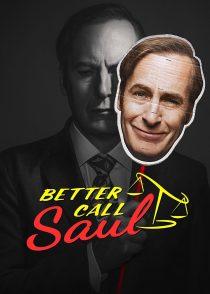 بهتره با ساول تماس بگیری – Better Call Saul