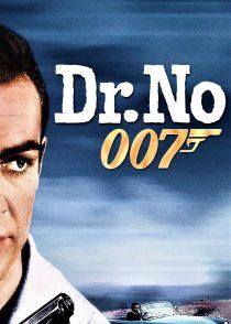 دکتر نو – Dr. No 1962