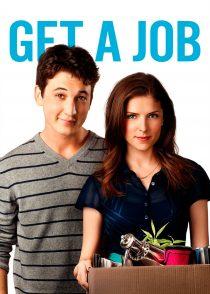 یه شغل پیدا کن – Get A Job 2016