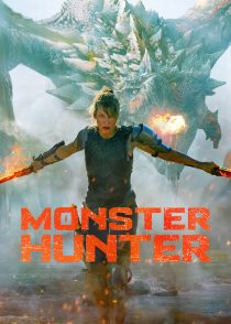 شکارچی هیولا – Monster Hunter 2020
