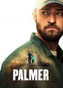 پالمر – Palmer 2021