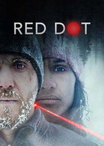 نقطه قرمز – Red Dot 2021