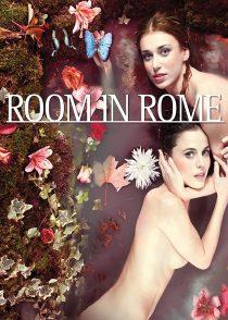 اتاق در رم – Room In Rome 2010
