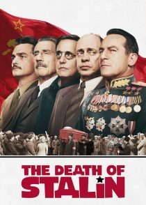 مرگ استالین – The Death Of Stalin 2017