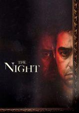 آن شب – The Night 2020