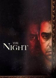 آن شب – The Night 2020