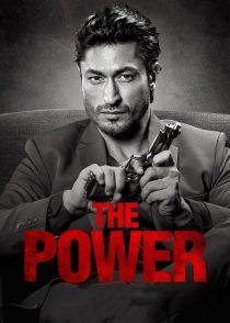قدرت – The Power 2021