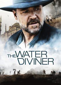 پیش گوی آب – The Water Diviner 2014