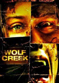 برکه گرگ – Wolf Creek 2005