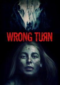 پیچ اشتباه – Wrong Turn 2021
