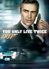 تنها دو بار زندگی می کنید – You Only Live Twice 1967