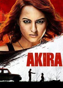 آکیرا – Akira 2016