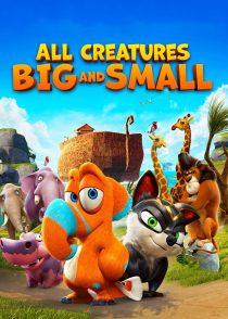 همه موجودات ریز و درشت – All Creatures Big And Small 2015