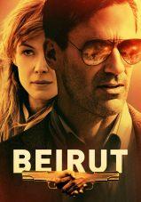 بیروت – Beirut  2018